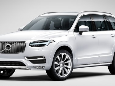2018 Volvo XC90 Exterior Styling 2, Urban Luxury with Running board